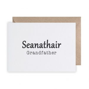 Irish Grandfather Card Landscape
